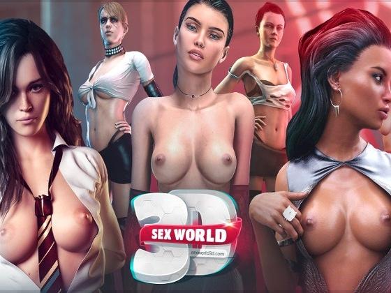 SexWorld3D